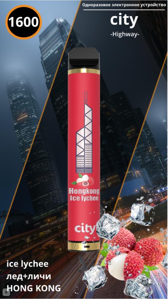 Одноразовая электронная сигарета city на 1600 затяжек купить импортные сигареты по пачке в москве
