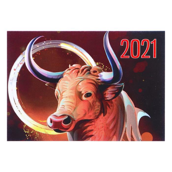 новая криптовалюта оаэ купить 2021 года